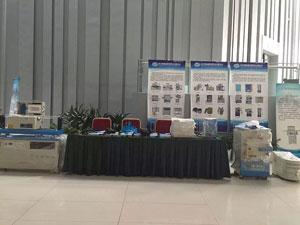 公司参加扬州材料会