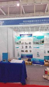 公司参加南京高教会