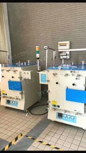 公司氢气点火炉在中国矿业大学