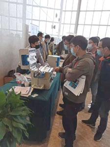 我公司参加第二届人工晶体材料青年学术会议
