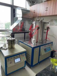 博蕴通SiC沉积装置在南京工业大学